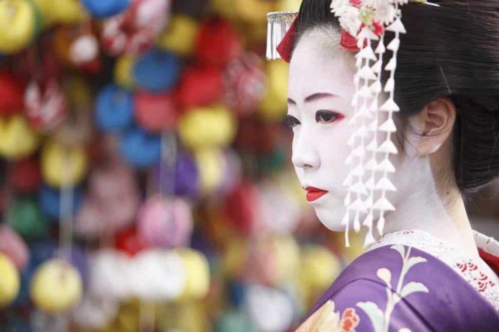 Japon par Imagine